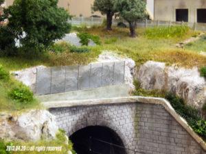 Rete di protezione portale