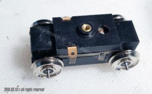 Carrello motore Tenshodo